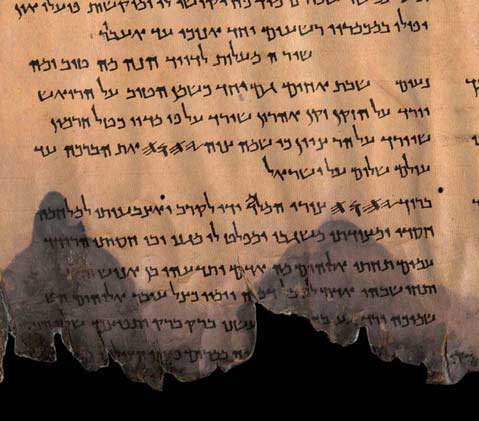 Image of 11Q5 (Psalms Scroll), Psalms 133 & 144, combining high-resolution NIR and color images (Courtesy of IAA)