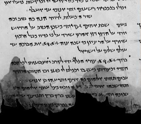High-resolution Infrared (NIR) image of 11Q5 (Psalms Scroll), Psalms 133 &144 (Courtesy of IAA)